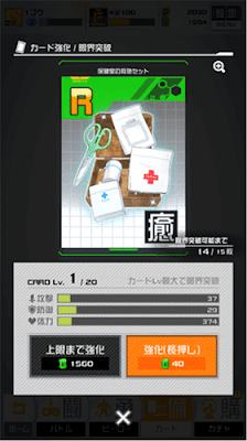 「#コンパス」カード