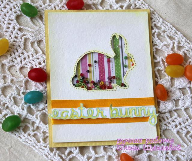 пасхальная открытка, с кроликом, шейкер