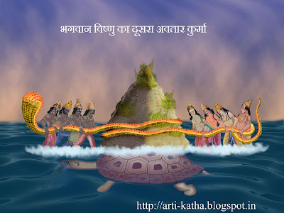 lord_vishnu_incarnation_kurma_avatar_as_tortoise
