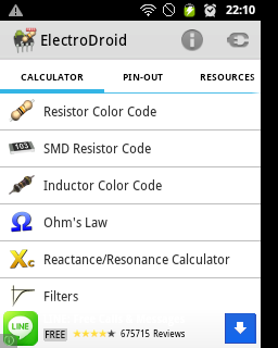Mechanical Engineering Software - Engineering Power Tools  Inductance Color Code Calculator