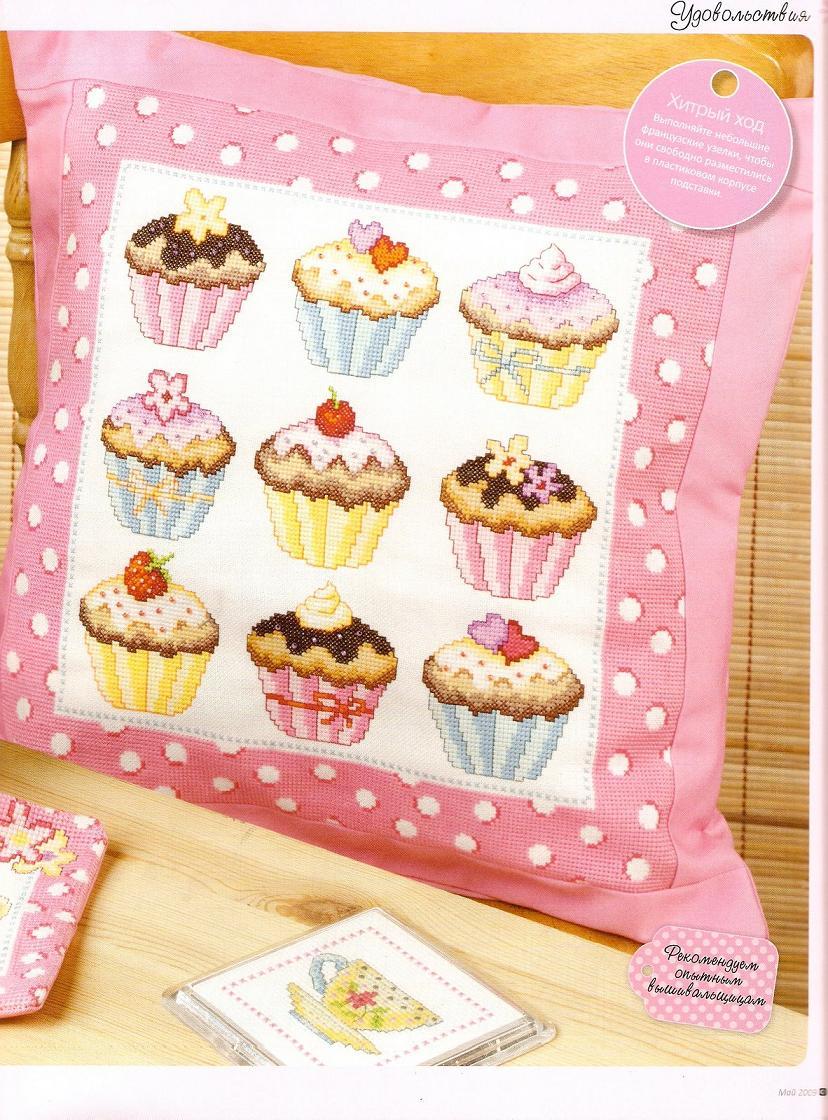 cupcake-pembe-carpi-isi-nakis