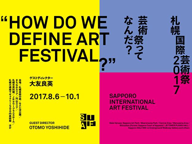 Sapporo International Art Festival, Hokkaido