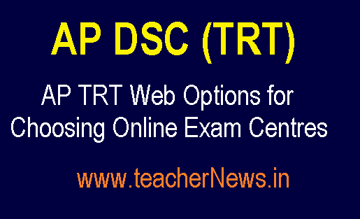 AP DSC 2018 Web Options for Choosing Online Exam Centers