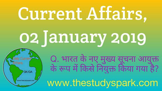 Current Affairs, 2 January 2019