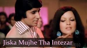 Jiska Mujhe tha intezaar Piano notes From Don