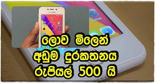 freedom-251-price-in-sri-lanka-mobile