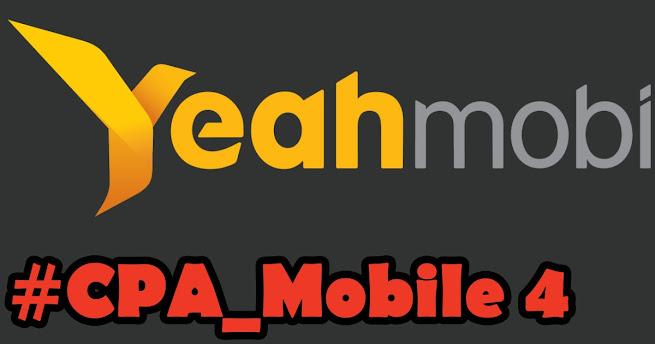 دورة CPA Mobile الدرس 4: شرح طريقة تقديم طلب الإنضمام إلى شبكة yeamobi