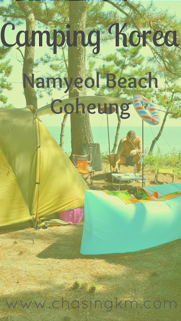 beach camping, namyeol beach, south korea