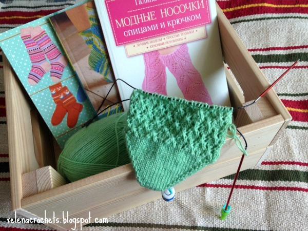 Xelena Crochets книги по вязанию носков