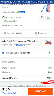 No more delivery charge on Flipkart. Kaise? chaliye jante hain.