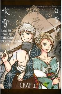 Jelsa Comic Serie – Truyện tranh