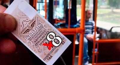 Київська влада хоче підвищити плату за проїзд у громадському транспорті до 8 грн