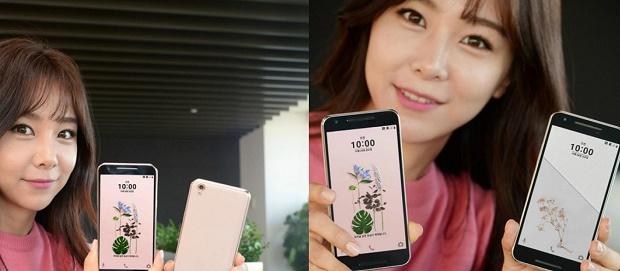 LG meluncurkan Harga Smartphone 4 Jutaan, LG U Punya Kamera yang Menakjubkan
