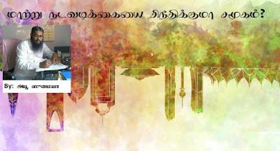 சவூதியின் அதிரடி முடிவால் இலங்கையில் பல்லாயிரக்கணக்கானவர்களின் வாழ்க்கை கேள்விக்குறியில்!