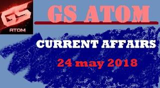 genral studies , current affairs, gsatom