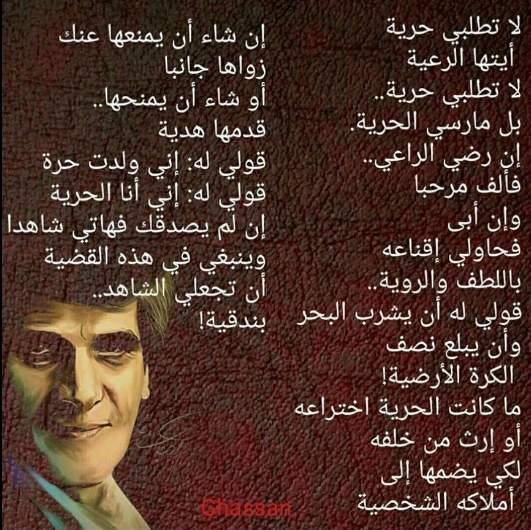مجموعة من لافتات : احمد مطر
