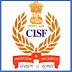 केंद्रीय औद्योगिक सुरक्षा बल भर्ती / CISF Recruitment - 2018
