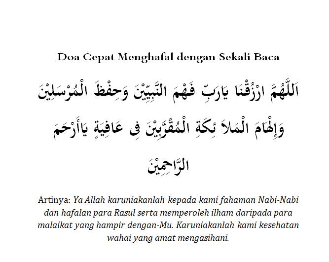 Doa Cepat Menghafal dengan Sekali Baca