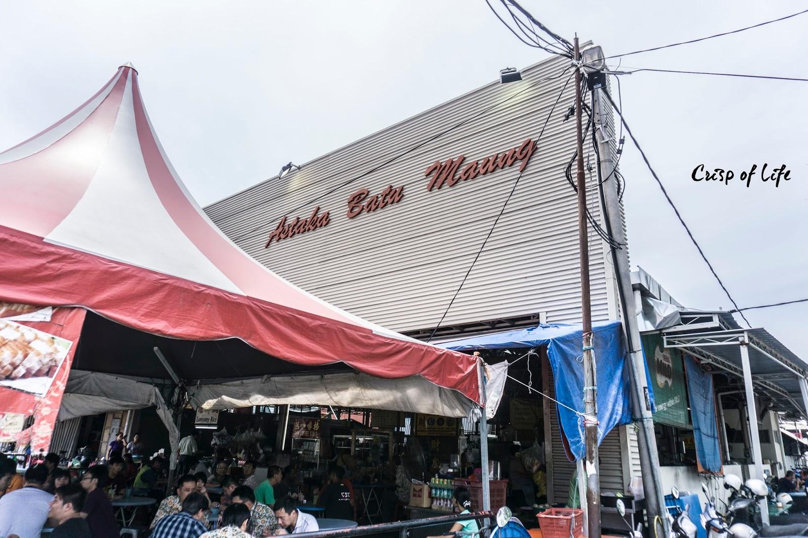 Shaik Nasi Kandar & Hokkien Mee @ Astaka Batu Maung, Penang