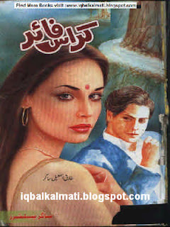 Cross Fire Urdu Novel by Tariq Ismail Sagar