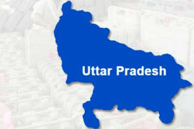 Uttar Pradesh Foundation Day