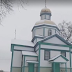 Ще 2 релігійні громади на Житомирщині приєднуються до ПЦУ