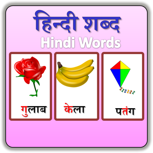 Hindi Matra For Class Worksheets Printable Worksheets | Language ...