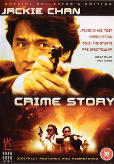 Crime Story (1988) วิ่งสู้ฟัด ภาคพิเศษ