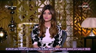 برنامج مساء dmc حلقة السبت 4-3-2017 مع إيمان الحصري