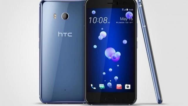 6 जीबी रैम और 16 MP सेल्फी कैमरा वाला HTC U11 स्मार्टफोन लॉन्च