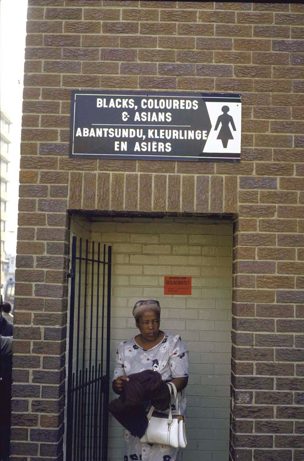 Toilets restricted to use by