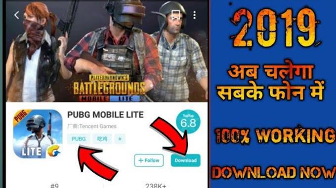 How To Download & Install Pubg Lite On Android Latest Version 2019 In India || 100% Working