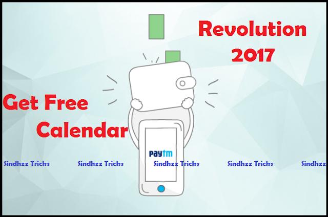 Paytm Free Revolution 2017 Calendar - Quick Guide