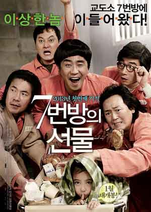 5 Film Korea Rating Tinggi Sepanjang Masa yang Bikin Baper