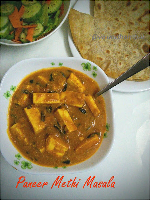 Paneer Methi masala, Paneer recipes, Side side dishes for roti and pulav