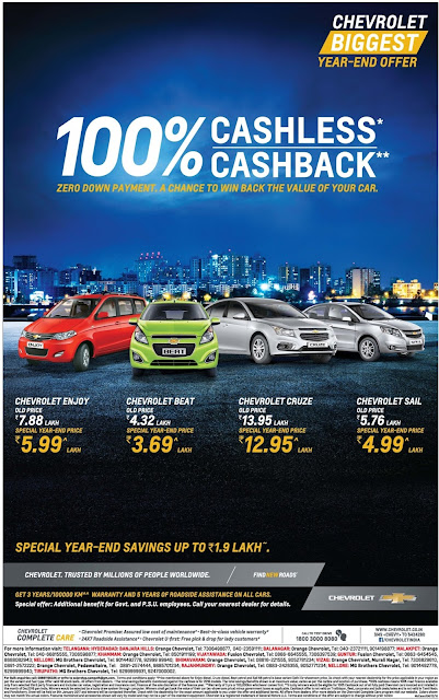 Zero down payment and 100% cash back on Chevrolet cars | December 2016 year end sale festival offers
