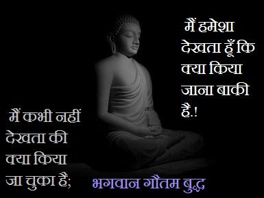Gautam Buddha Hindi Quotes Wallpaper Buddha Quotes Online Lord Gautam Buddha Quotes In Hindi