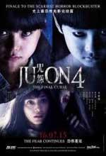 Ju-on 4: The Final Curse (2015) DVDRip Subtitulado