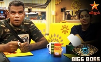 Ponnambalam | Bigg Boss 2 Review Day 37 | 24rd July 2018
