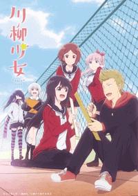 جميع حلقات الأنمي Senryuu Shoujo مترجم