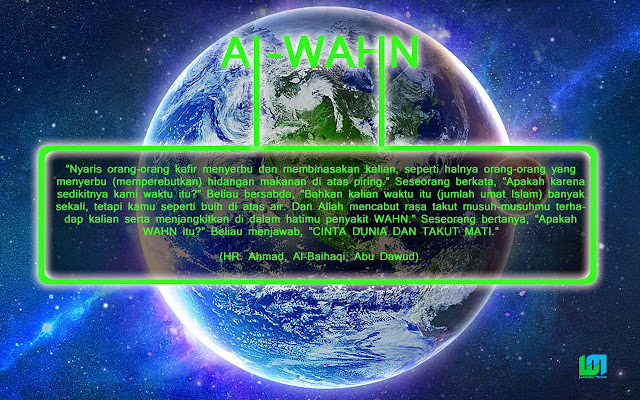 http://3.bp.blogspot.com/-5f-ZuXVrZA8/VA2nOKDdo0I/AAAAAAAAAk0/ATYo_Rsp3Dc/s1600/al-wahn.jpg