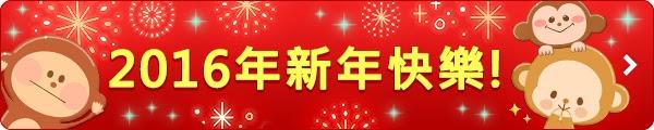 http://www.sticker4dummies.com/2016/01/aillis2016.html