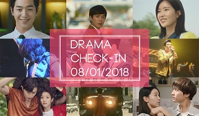 Featured Post: Drama Check-In 08/01/2018