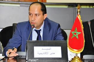 اكاديمية الدار البيضاء سطات