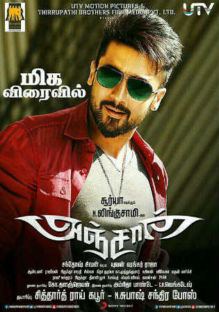Anjaan 2014 HDRip 450MB UNCUT Hindi Dual Audio 480p ESub Watch Online Full Movie Download bolly4u