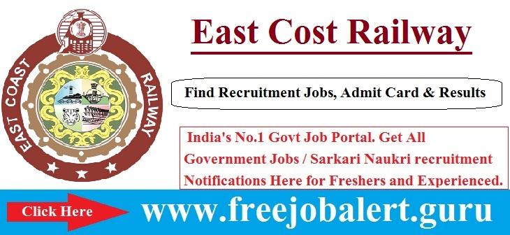 East Coast Railway, Railway, RRB Recruitment, Scouts & Guides Quota Jobs, Scouts & Guides Quota, east coast railway logo