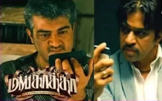 Mankatha Movie Scenes | Ajith wants Arjun to shoot Vaibhav | Andrea
