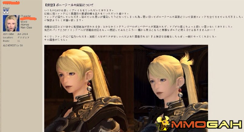Mmogah A New Aesthetician Hairstyle Will Be Added In Ffxiv