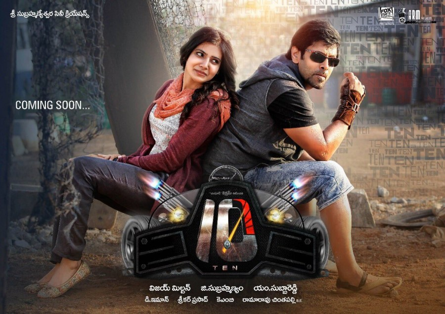 Vikram and Samantha's 10 Movie First Look Poster
