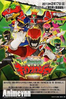 Zyuden Sentai Kyoryuger - Siêu Nhân Zyuden Sentai Kyoryuger 2013 Poster